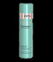 Минеральный шампунь ESTEL OTIUM THALASSO THERAPY 250 мл., фото 1