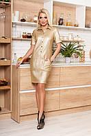 Красивое платье поло из кожзама золотое