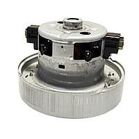 Двигатель VCM-K40HU для пылесоса Samsung  DJ31-00005H 1600W (с выступом) Original