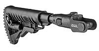 M4AKMSSB Приклад телескопичнеский FAB, для АКМС (складной вниз), с амортизатором, чорный