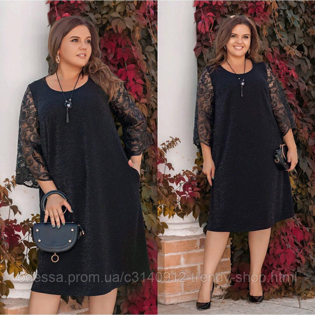 Платье женское нарядное больших размеров темно синее