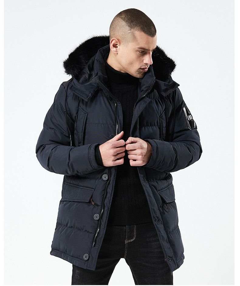 Куртка Парка City Channel 52 Темно-синяя (3003/024)