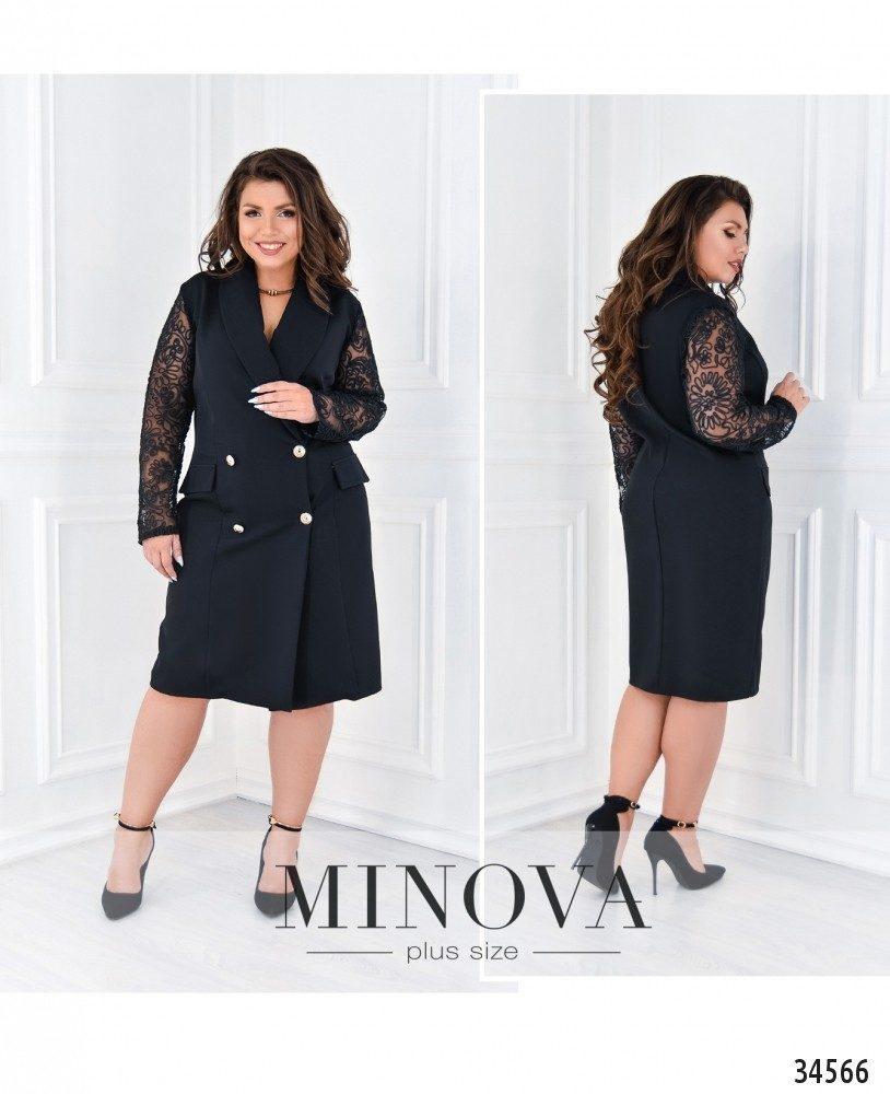 Элегантное платье батал в стиле пальто батал Размеры: 50,52,54,56,58,60