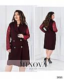 Элегантное платье батал в стиле пальто батал Размеры: 50,52,54,56,58,60, фото 3