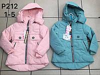 Демисезонная куртка на синтепоне для девочек XU Kids 1-5 лет