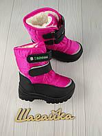 Термоботинки Детские зимние на девочку 29 размер непромокаемые (18,5 см)