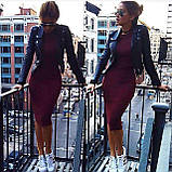 Трикотажное платье миди футляр с длинным рукавом, 12 цветов, с 48 по 52рр, фото 2