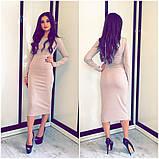 Трикотажное платье миди футляр с длинным рукавом, 12 цветов, с 48 по 52рр, фото 8