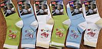 """Дитячі стрейчеві шкарпетки""""DIAMENTE"""" Туреччина 4-6 років, фото 1"""