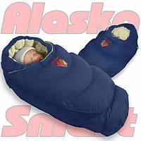 """Пуховий конверт-трансформер """"Alaska Smart"""" СИНІЙ хутро"""