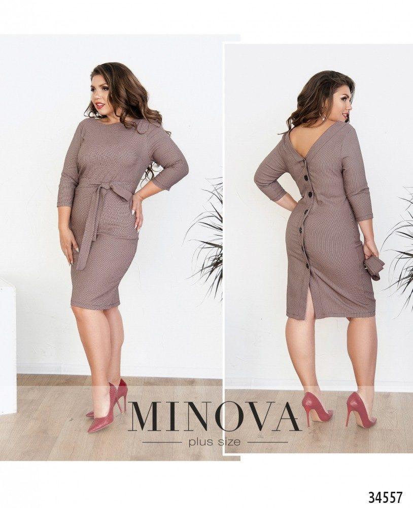 Облегающее платье с V-образным вырезом по спинке батал  Размеры: 48,50,52,54,56