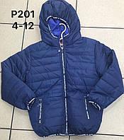 Демисезонная куртка на синтепоне для мальчиков XU Kids 4-12 лет