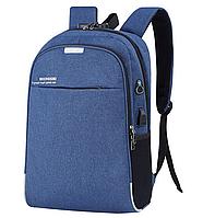Рюкзак для ноутбука. Кодовый замок. USB. Kод 164 В.