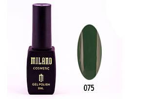 Гель-лак Milano 8 мл. №075⭐⭐⭐⭐⭐