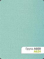 Тканина для рулонних штор А 624