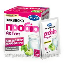 Пробио йогурт (Симбилакт)