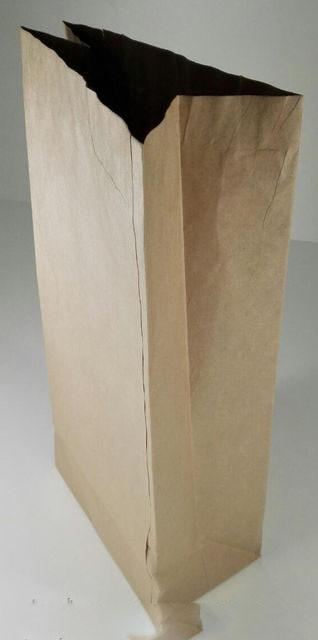 Пакет бумажный с дном 40x19x11 см коричневый (2 слоя)