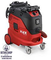 FLEX VCE 44 L AC пылесос профессиональный промышленный  с аквафильтром 42 л