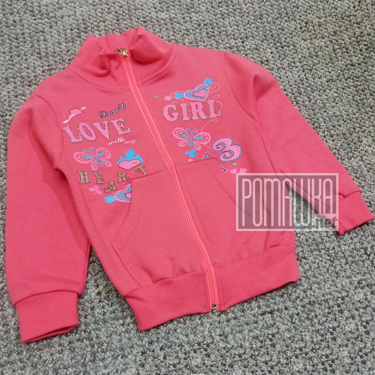 Тёплая на флисе трикотажная 104 (110) 2-4 года детская кофта на молнии для девочки ТРЁХНИТКА 4907 Розовый