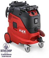 FLEX VCE 44 M AC пылесос профессиональный промышленный  с аквафильтром 42 л