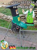 Измельчитель садовый, универсальный Steinmax 1500 Вт б/у из Германии