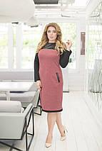 """Комбинированное деловое платье-футляр """"Либерти"""" с длинным рукавом (большие размеры), фото 3"""