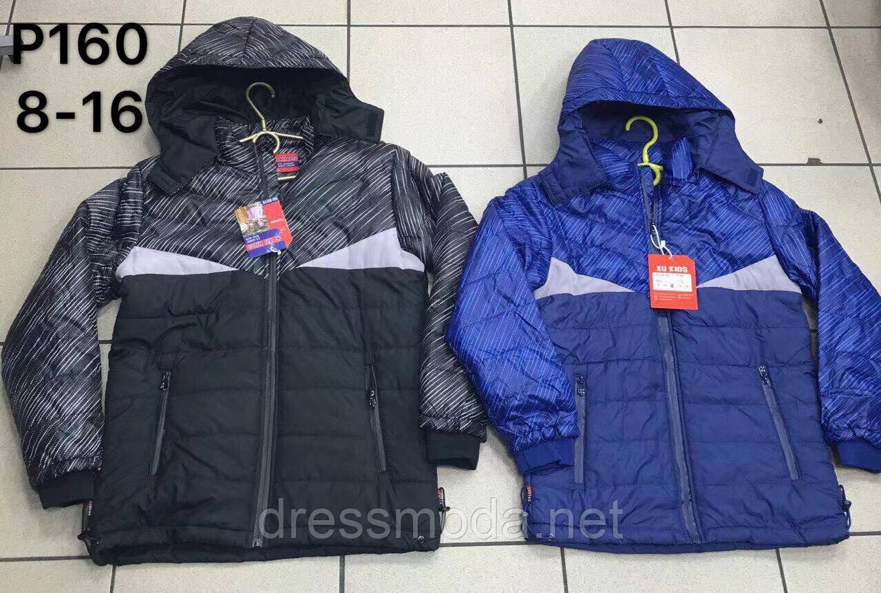 Демисезонная куртка на синтепоне для мальчиков XU kids 8-16  лет
