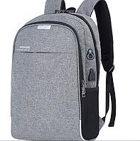 Рюкзак для ноутбука. Кодовый замок. USB. Kод 164Р.