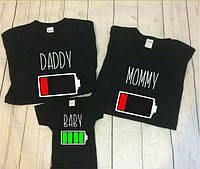 """Парные футболки """"Мама,папа,ребенок"""""""