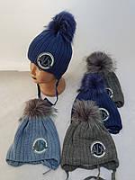 Детская вязаная шапка на флисе р 44-48 зима оптом