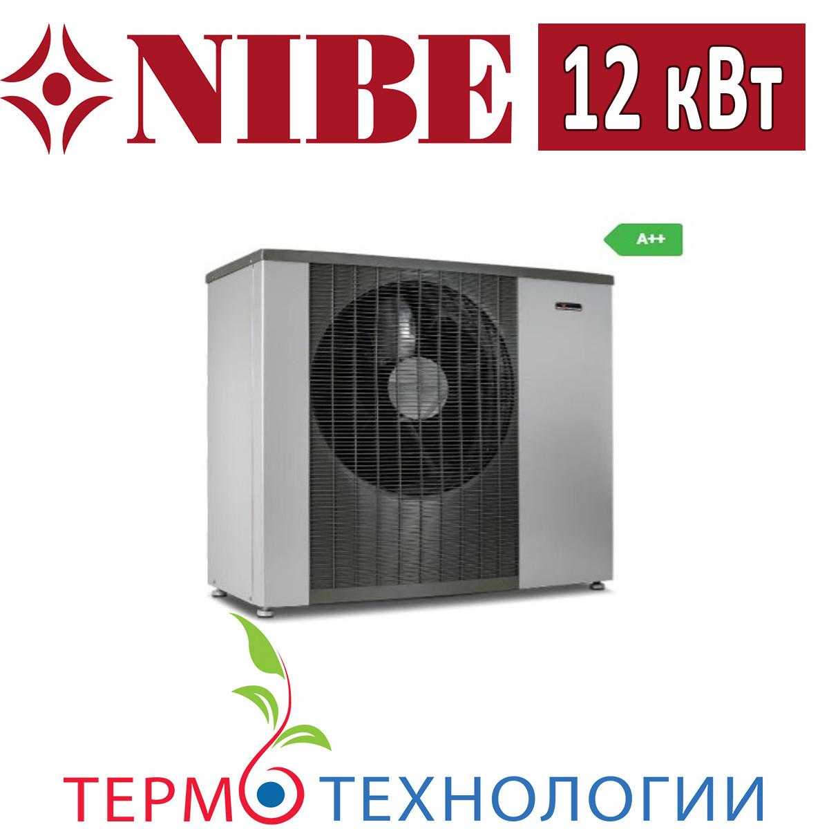 Тепловой насос воздух-вода Nibe F2120 12 кВт