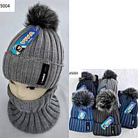 Комплект для мальчика шапка + баф на флисе на 3-15 лет оптом