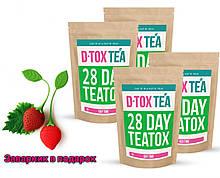 D•TOX TEA  -детокс чай для снижения веса, похудения 56 дней , купить, цена