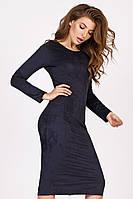Замшевое платье миди темно-синее