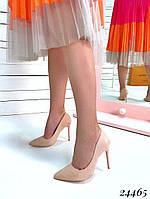 Туфли  женские лодочки пудра  шпилька  10,5 см, фото 1