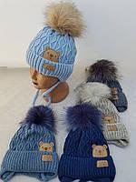 Шапка зимняя на флисе для мальчика р 44-48