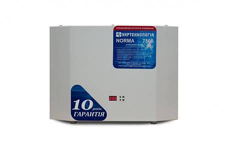 Стабилизатор напряжения Укртехнология Norma 7500 HV (1 фаза, 7.5 кВт), фото 2