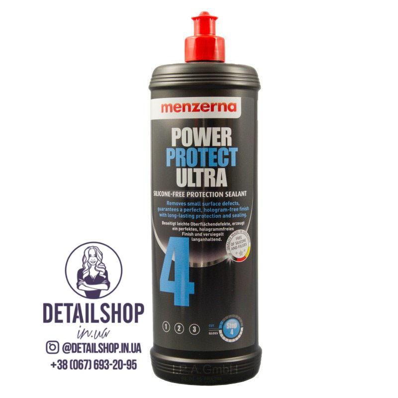 MENZERNA Power Protect Ultra  Антиголограмная полировальная паста 2в1  1л