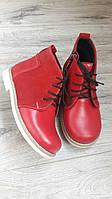 Демисезонные детские ботинки ортопедические красные из натурального замша и кожи на шнурках р.21-35.