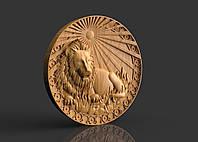 Барельеф Знак зодиака Лев