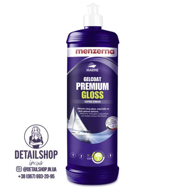 MENZERNA Gelcoat Premium Gloss Полірувальна паста 1л