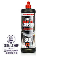 MENZERNA Super Heavy Cut Compound 300 Высокоабразивная полировальная паста , 1кг