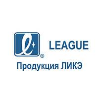 Продукция ЛИКЭ (League)