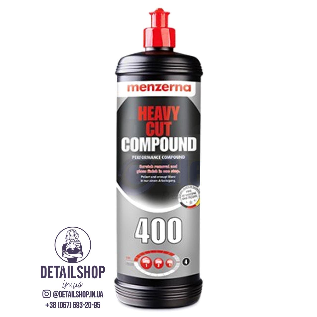 MENZERNA Heavy Cut Compound 400 Многошаговая крупнозернистая полировальная паста , 1кг
