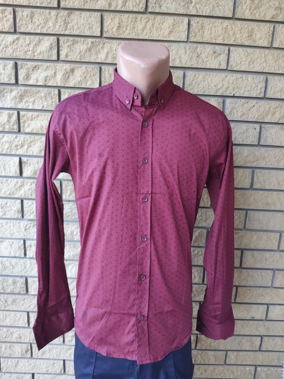 Рубашка мужская коттоновая стрейчевая брендовая высокого качества ONLINE, Турция