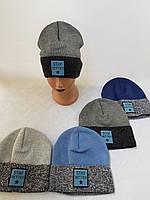 Детская шапка на флисе  для мальчика р 50-54 оптом