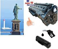 Заправка картриджей/принтеров в Одессе (Таирово) - доставка/выезд