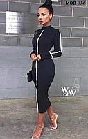 Платье женское   трикотажное миди, чёрное, белое