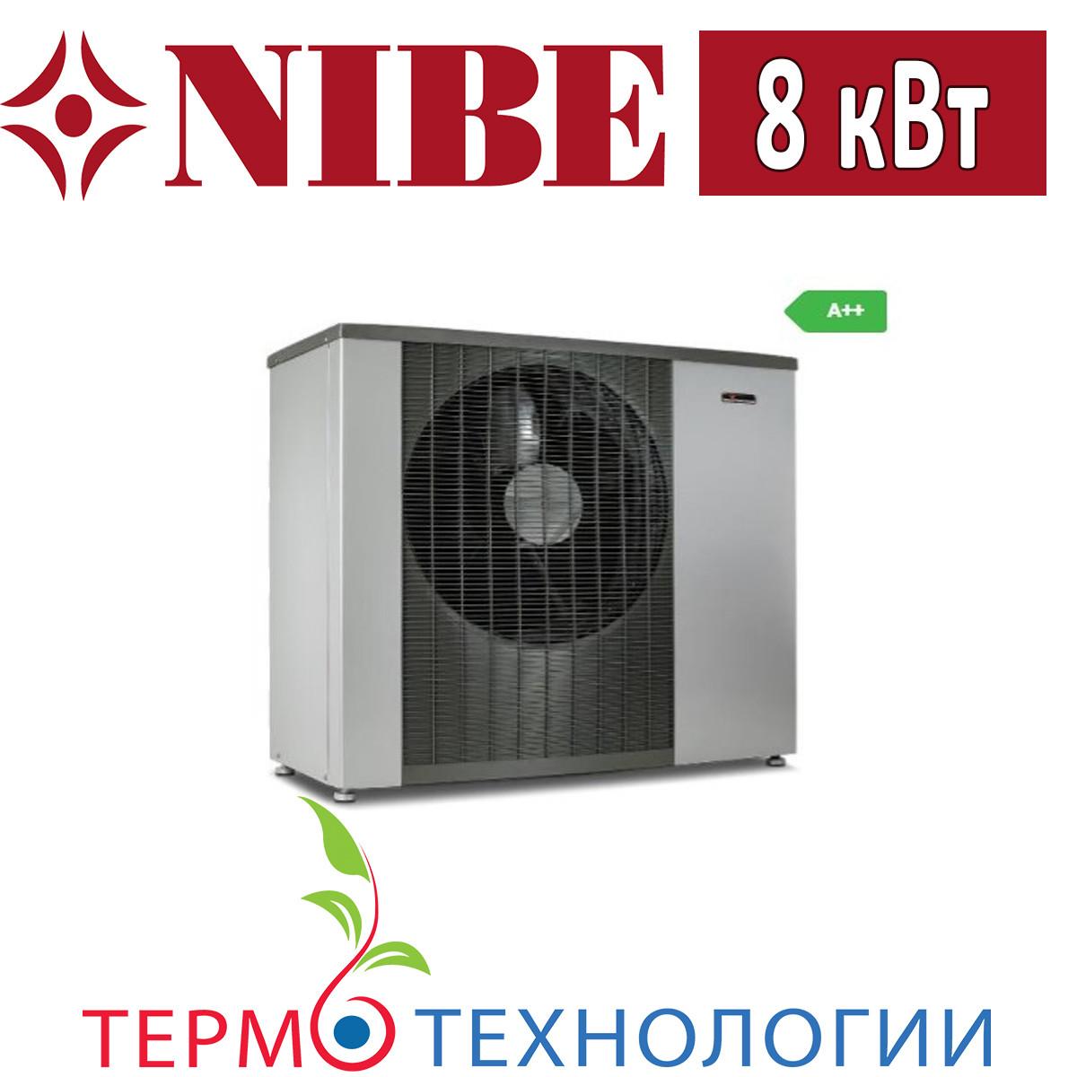 Тепловой насос воздух-вода Nibe F2120 8 кВт, 230 В