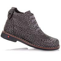 Демисезонные ботинки из замши, на шнурках для девочек Cezara Rosso 14.3.171 (26-36)